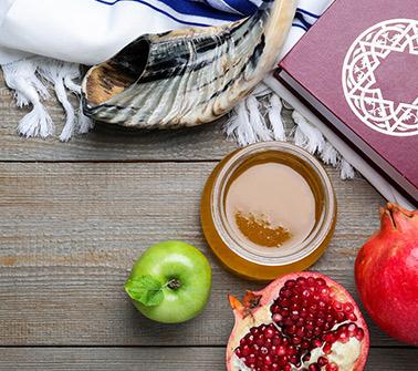 Yom Kippur Gift Baskets Delivered to Philadelphia